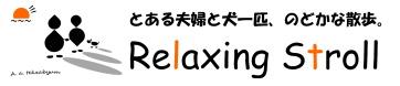 RelaxingStroll.com